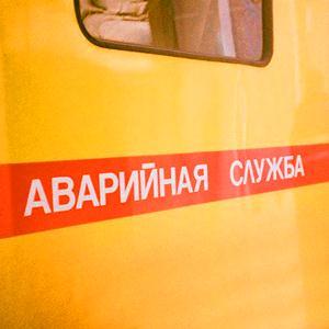 Аварийные службы Андреево