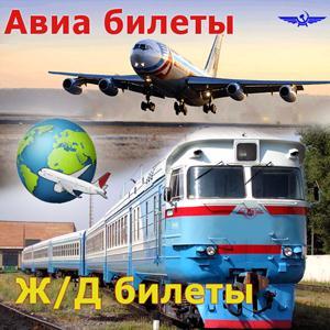 Авиа- и ж/д билеты Андреево