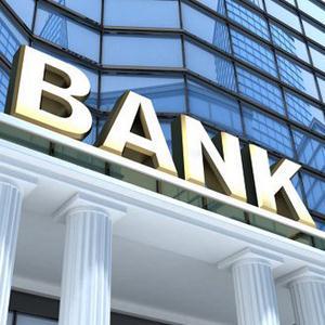 Банки Андреево