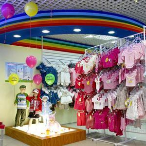 Детские магазины Андреево