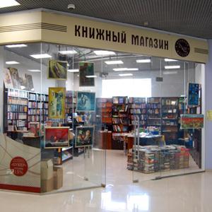 Книжные магазины Андреево