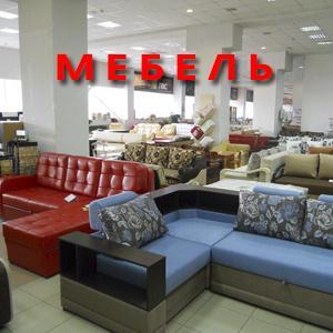 Магазины мебели Андреево