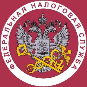 Налоговые инспекции, службы Андреево
