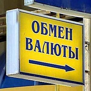Обмен валют Андреево