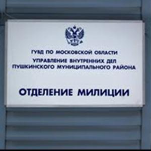 Отделения полиции Андреево