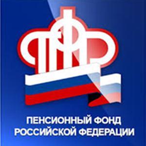 Пенсионные фонды Андреево