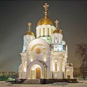 Религиозные учреждения Андреево