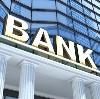 Банки в Андреево