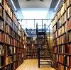 Библиотеки в Андреево