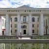 Дворцы и дома культуры в Андреево