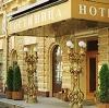 Гостиницы в Андреево