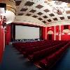 Кинотеатры в Андреево