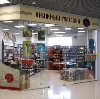 Книжные магазины в Андреево