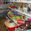 Магазины хозтоваров в Андреево