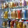 Парфюмерные магазины в Андреево
