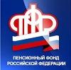 Пенсионные фонды в Андреево