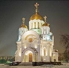 Религиозные учреждения в Андреево