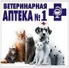 Ветеринарные аптеки в Андреево