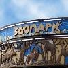 Зоопарки в Андреево