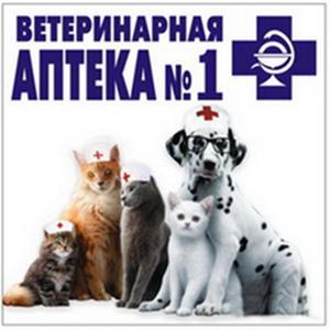 Ветеринарные аптеки Андреево